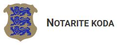 Логотип сайта Notarite Koda
